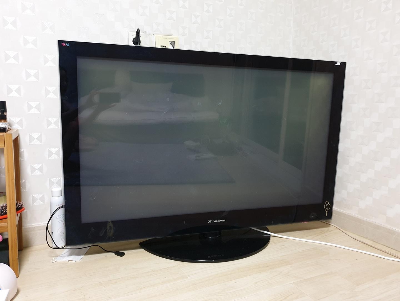 52인치 티비