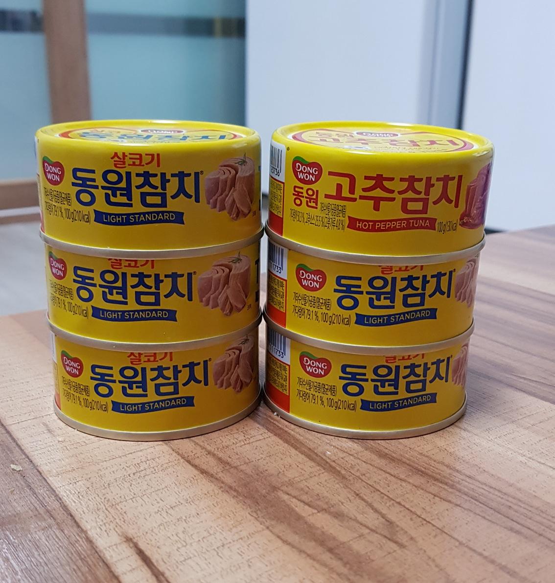 동원참치,커피,율무차,김,비비고왕교자 등 팔아요😀