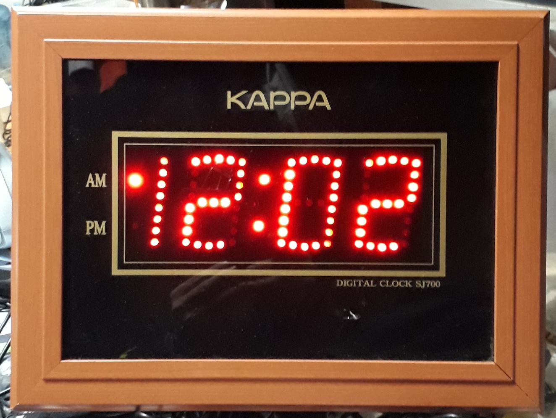 디지털 시계