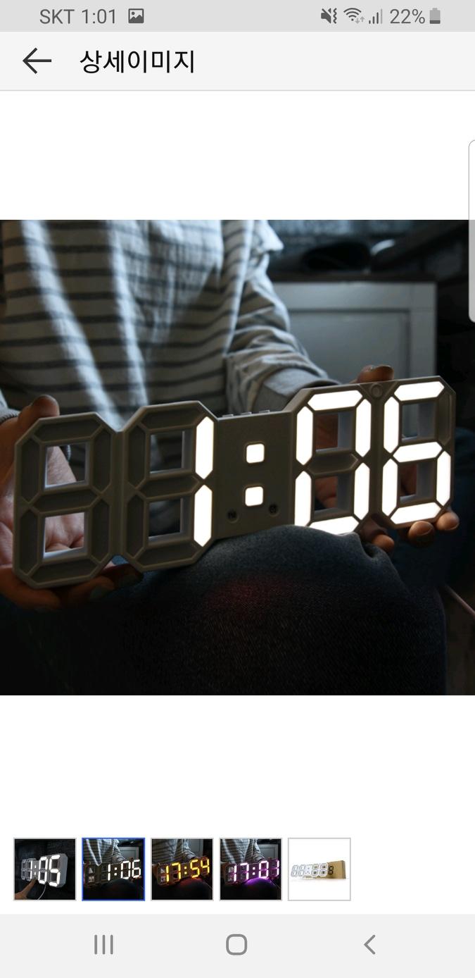 미개봉 LED 시계 팝니다