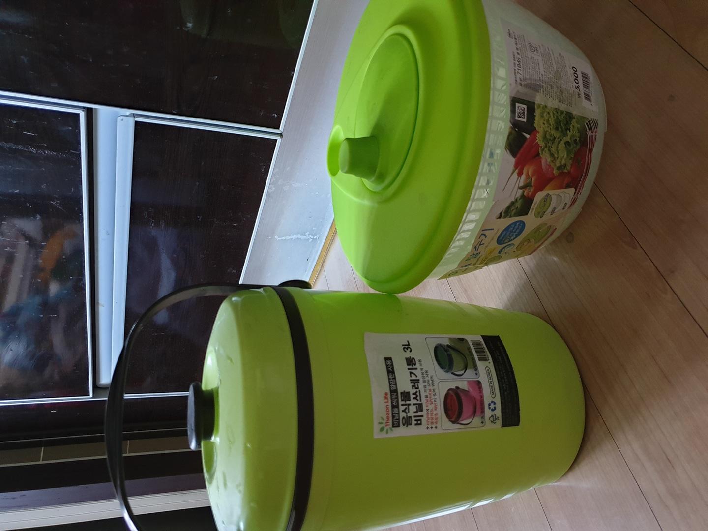 음식물쓰레기통+야채탈수기