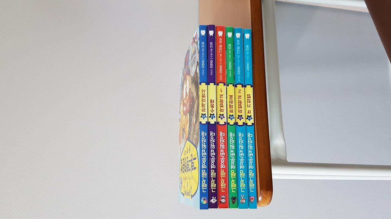 그램그램 영문법 원정대 18권