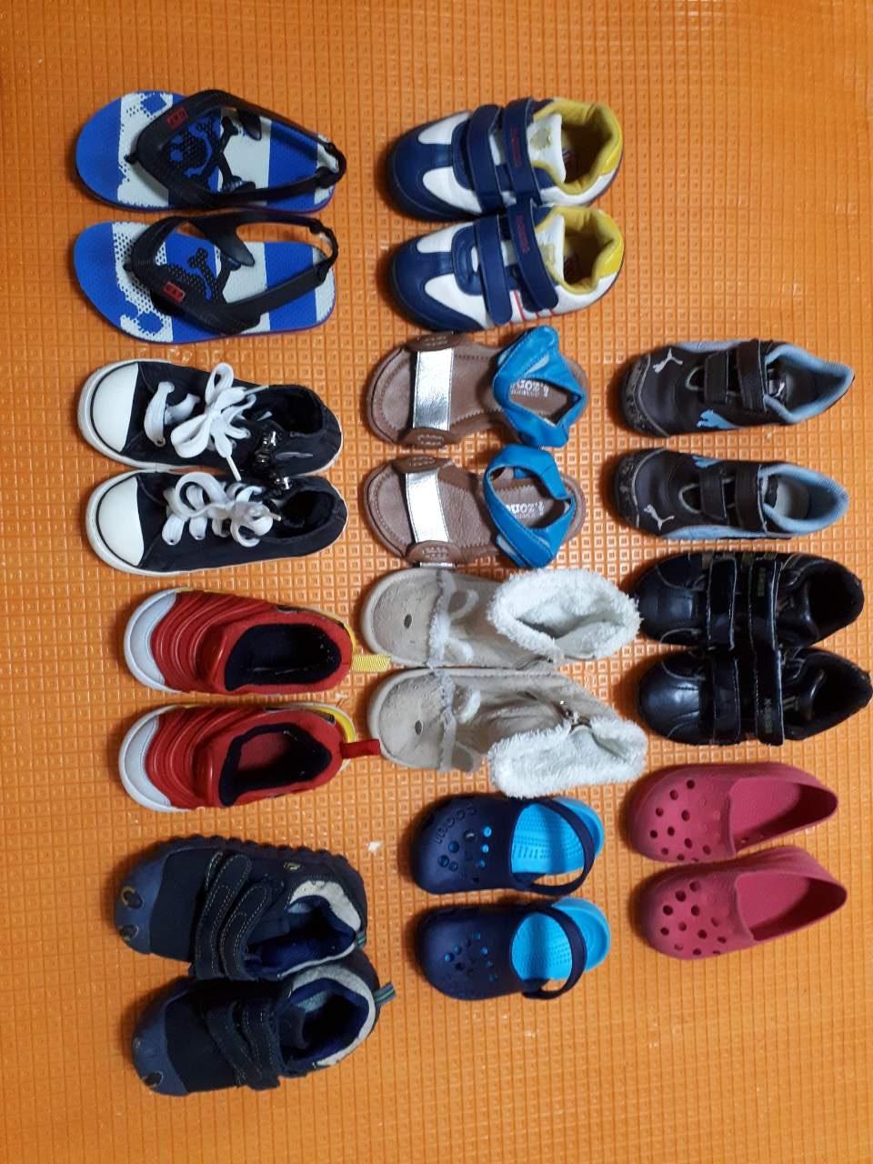 유아동 신발 올립니다