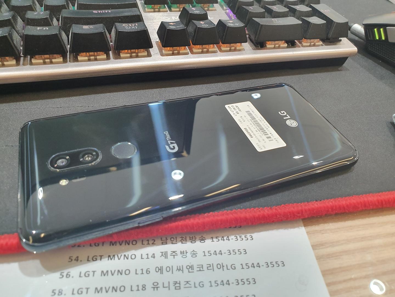 LG G7 블루 AA급 팝니다.