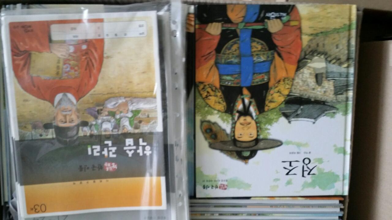 눈으로보는 한국인물