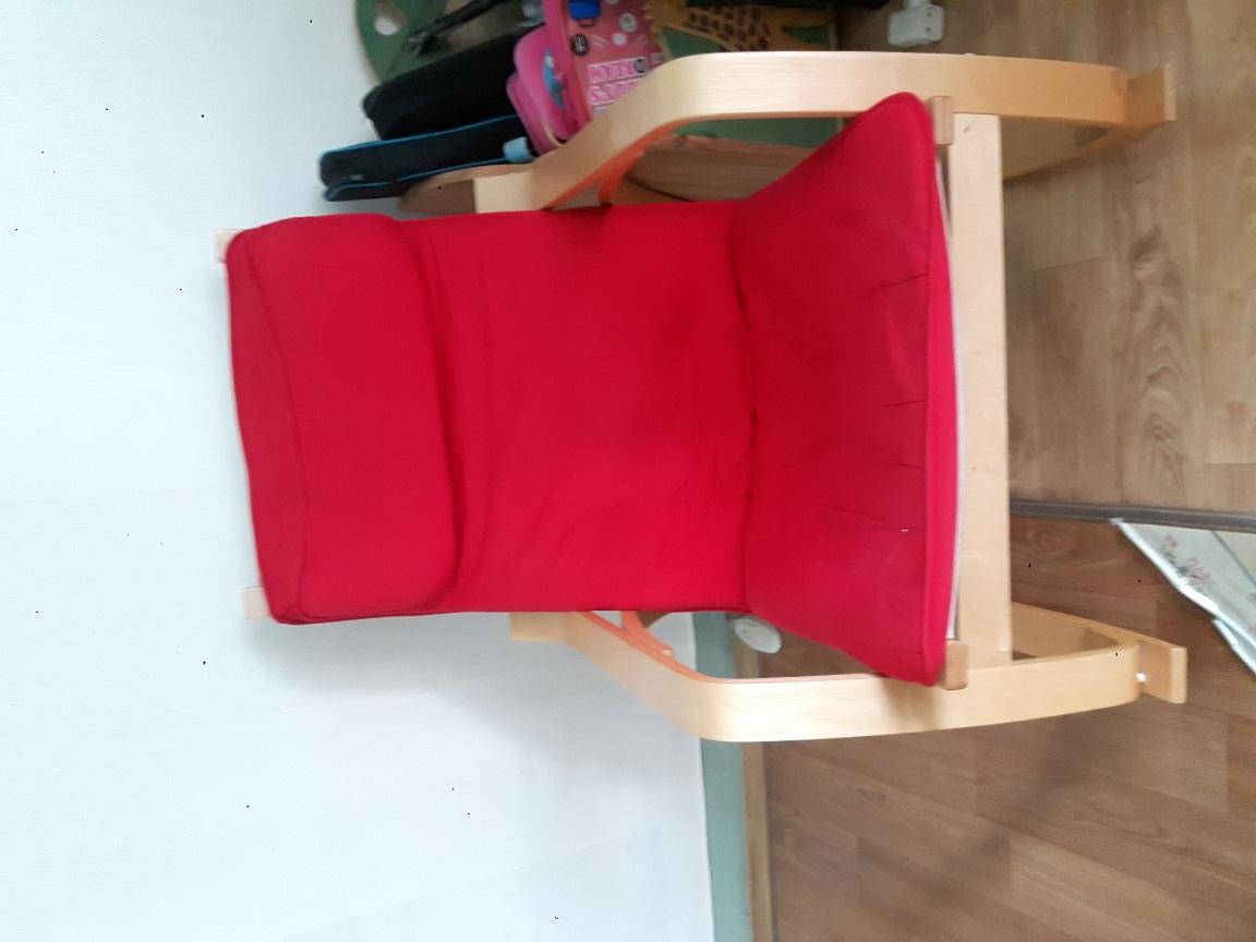 이케아 안락 의자