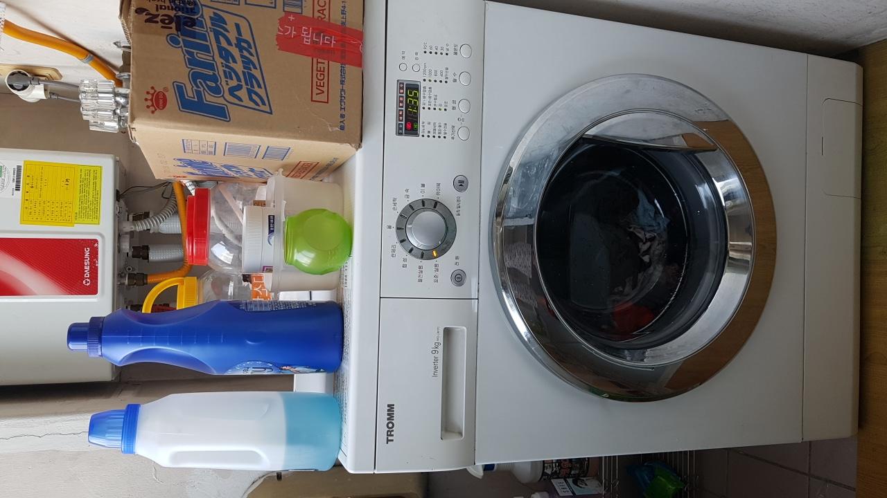 엘지트롬 9kg세탁기 팝니다 엘지세탁기 lg세탁기 트롬 팝니다