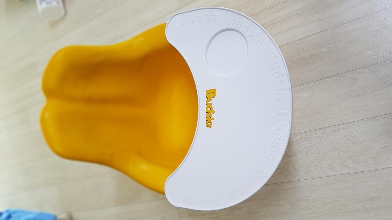버드시아 식판,의자