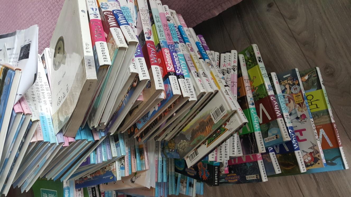 책이 너무많아서 버릴건데 가지실분구함니다