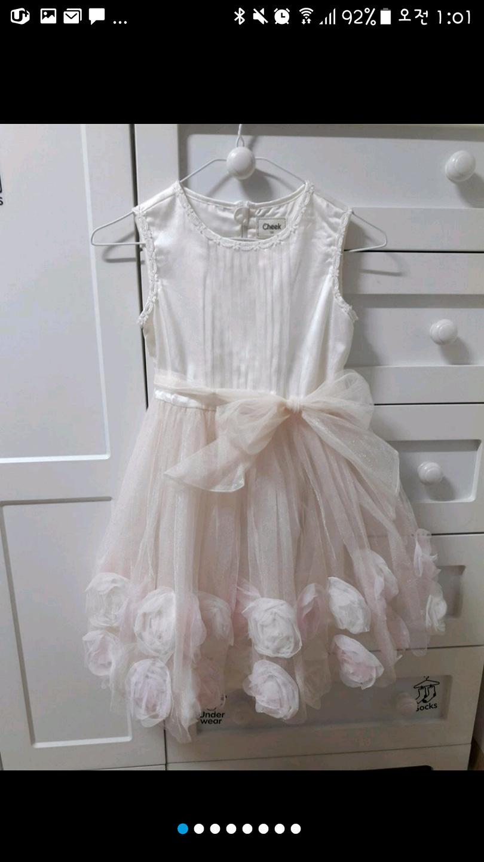 치크130 드레스형 원피스
