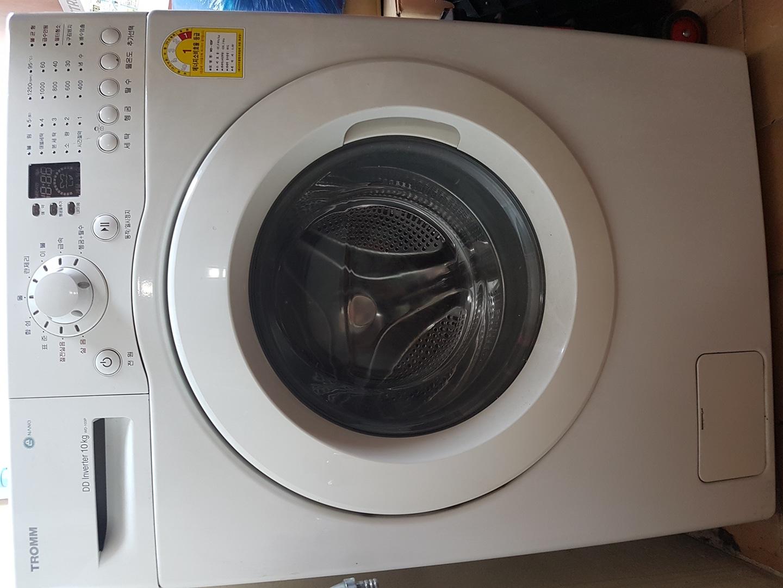 LG트럼 세탁기 10kg 5만원