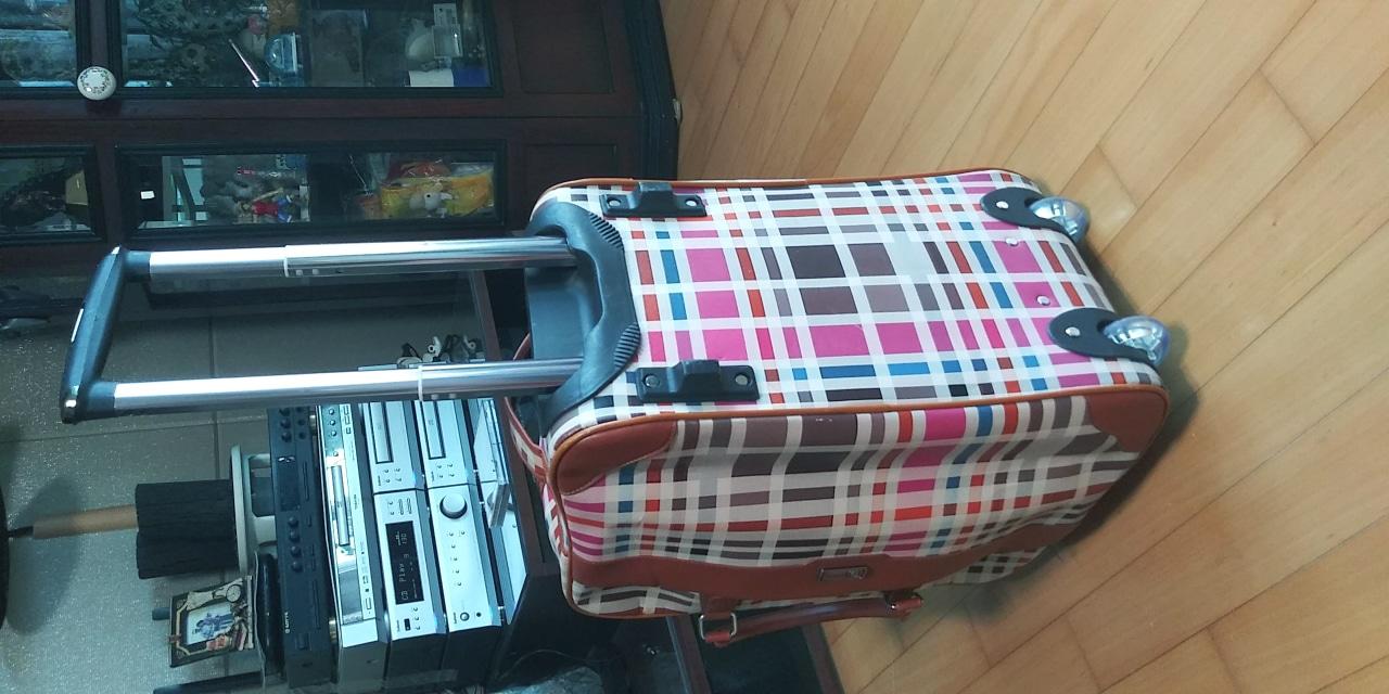 여행용 가방 케리아
