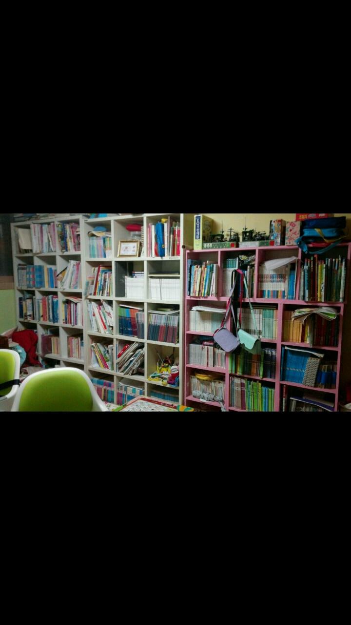 유아동 도서
