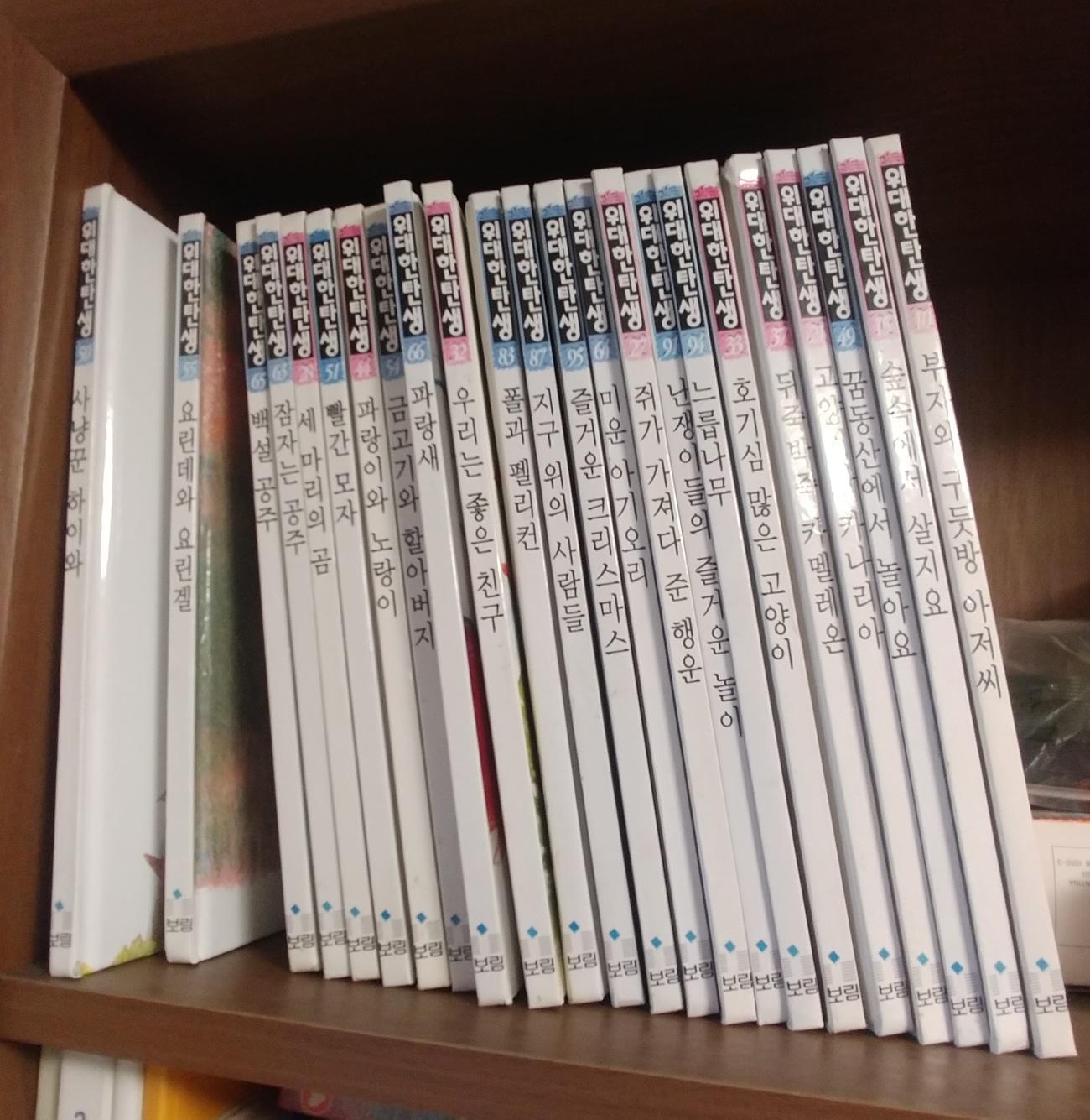 세계걸작그림책40권/자연학습책30권