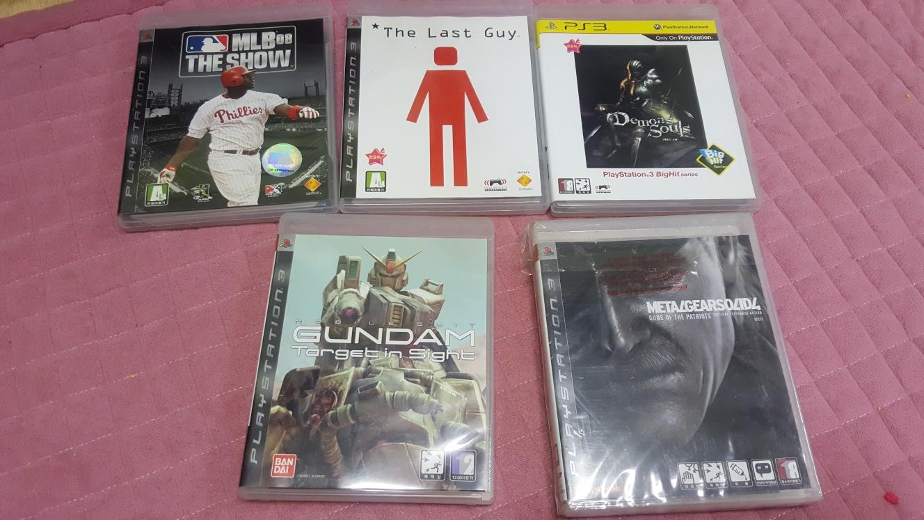 플스3게임 4종 일괄판매