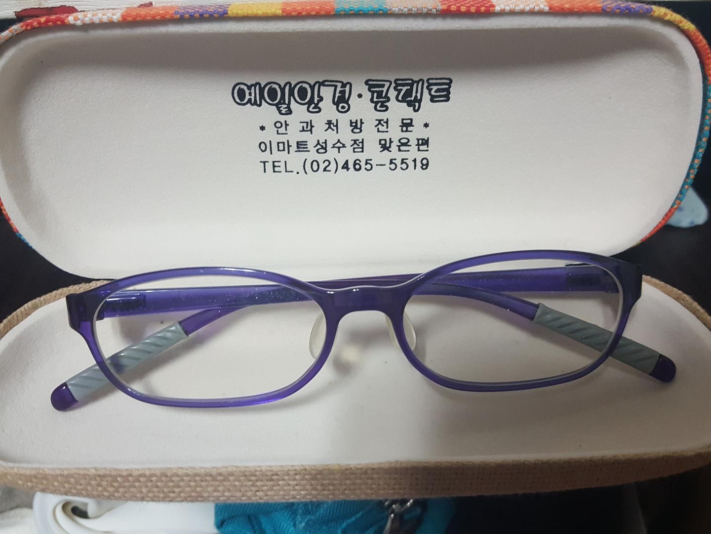 아동 안경테 초등 유치 안경테