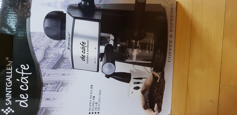커피머신 가격내림