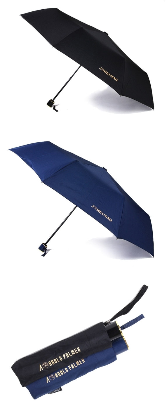 아놀드3단우산
