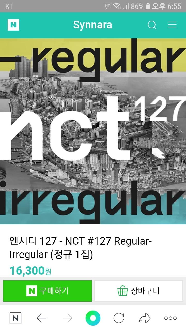 NCT 레귤러 앨범