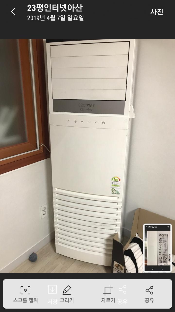 인버터냉난방기25평35평형사무실1년사용140만경기도시흥시