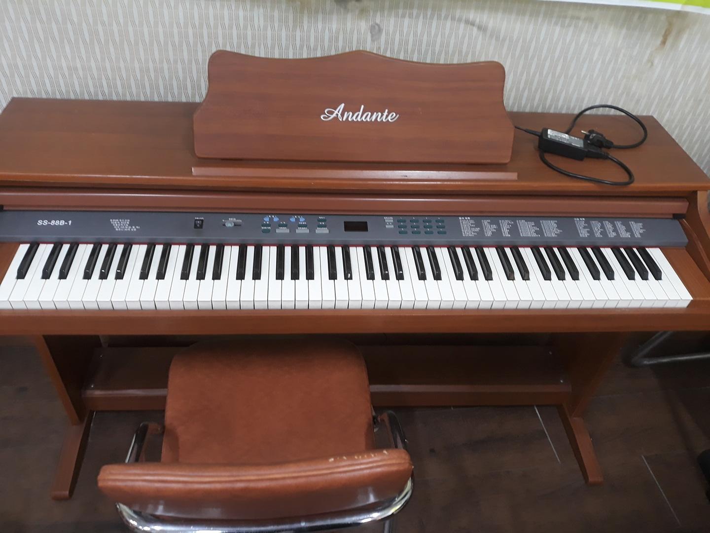 디지탈피아노 무료나눔