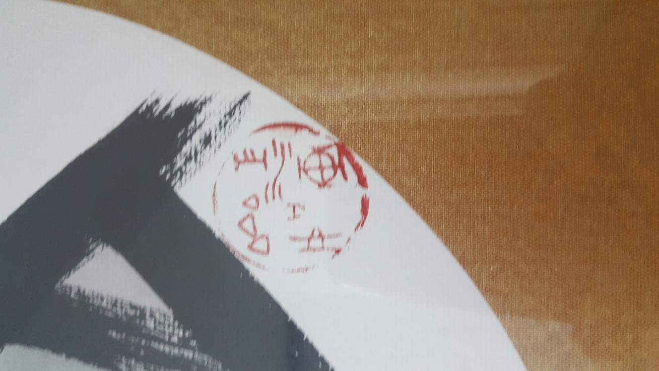 경남 고성 달마선원에서 직접그린그림~금테둘른 달마