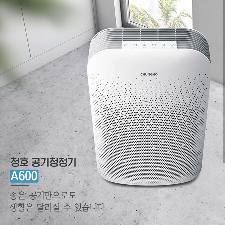 (렌탈) 청호 공기청정기 신제품