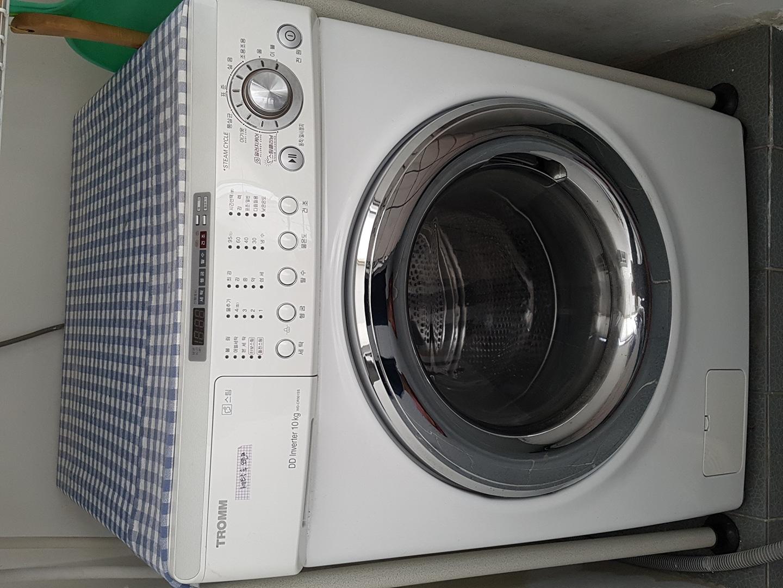 엘지 트롬 드럼세탁기 10kg
