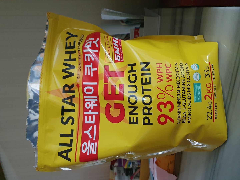올스타웨이 단백질 보충제 팝니다
