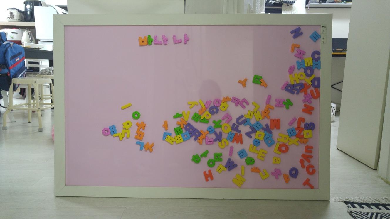 자석칠판_강경숙의 로맨틱 칠판