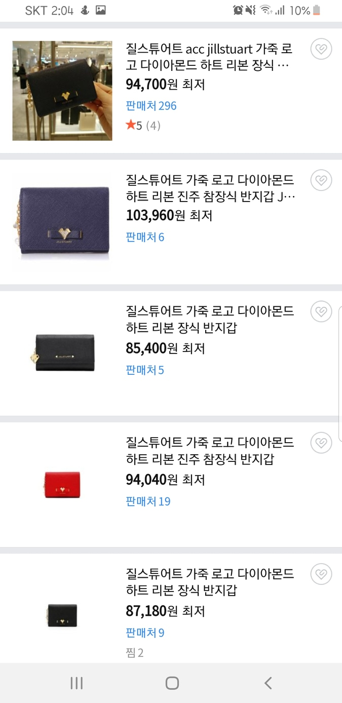 ☆50프로세일☆질스튜어트 가죽로고 다이아몬드 하트리본 반지갑