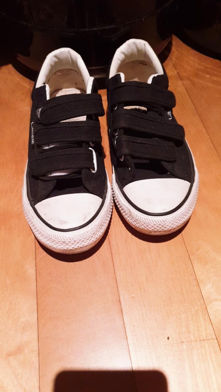 신발 245