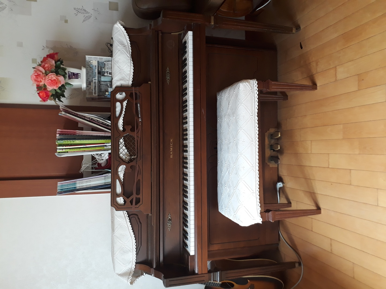 콘솔형삼익피아노