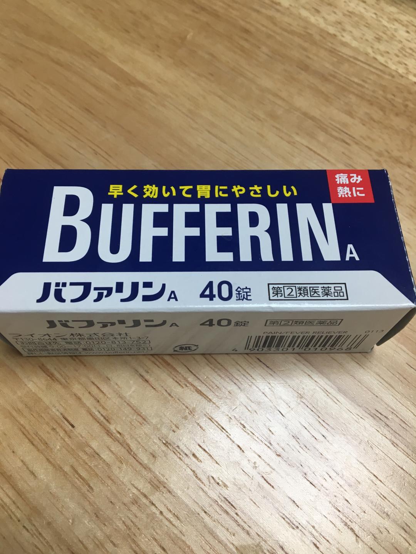(새상품)일본 두통약 버퍼린 40알