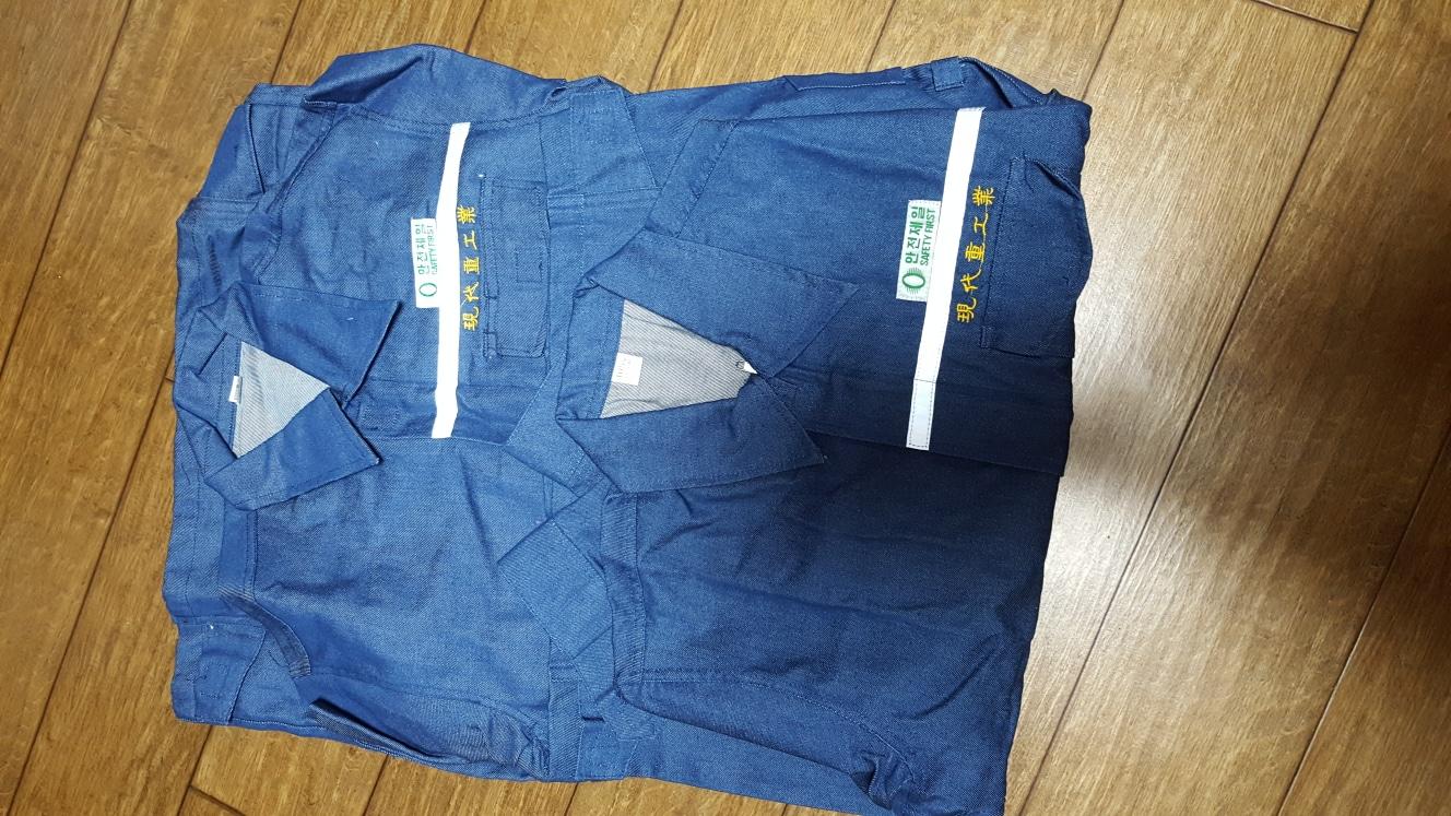 작업복 상의 2개.새옷 일괄가격입니다