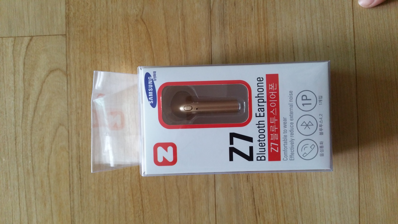 Z7불루투스 이어폰
