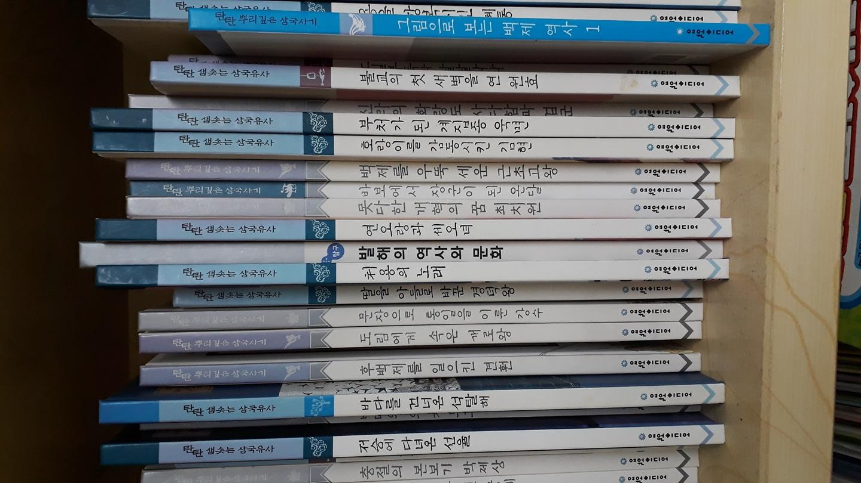 여워미디어탄탄삼국유사.사기책 판매합니다