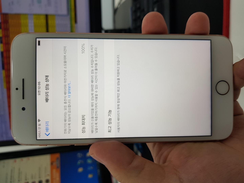 아이폰8플러스/64G/배터리100%/약정가능