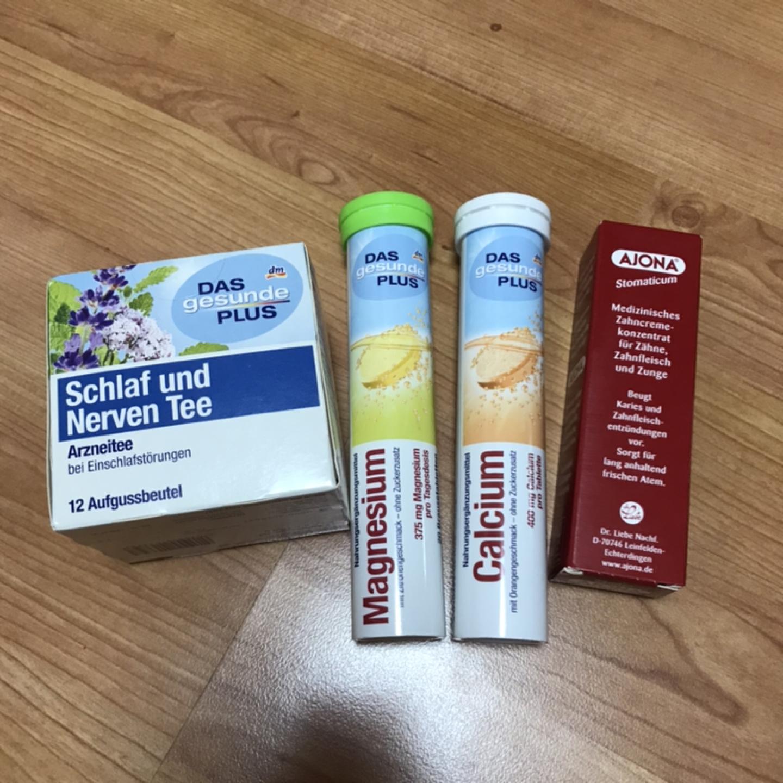 dm 발포비타민과 차, 아조나치약 일괄