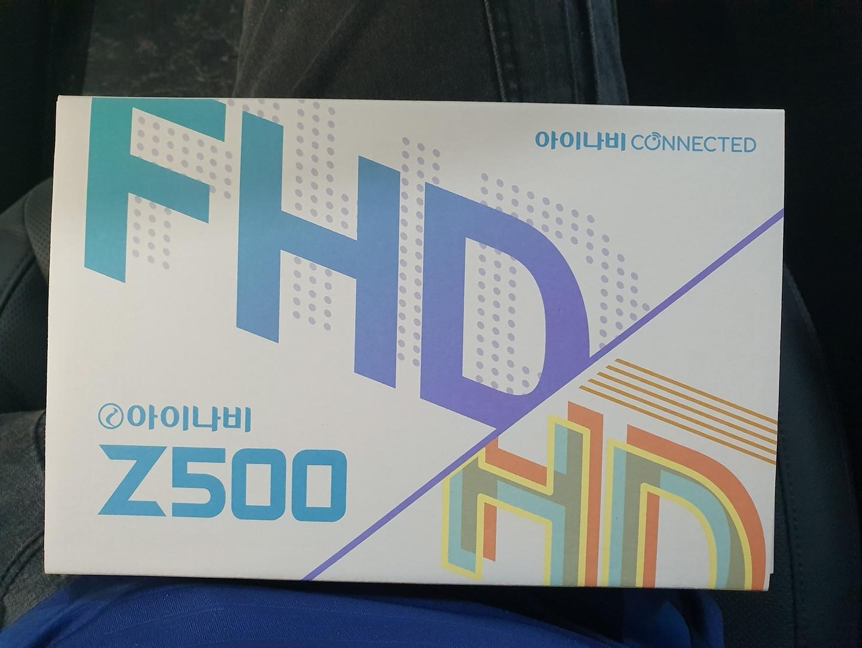 최신 아이나비 Z500 팝니다