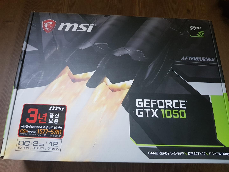 컴퓨터 그래픽카드 1050 2G