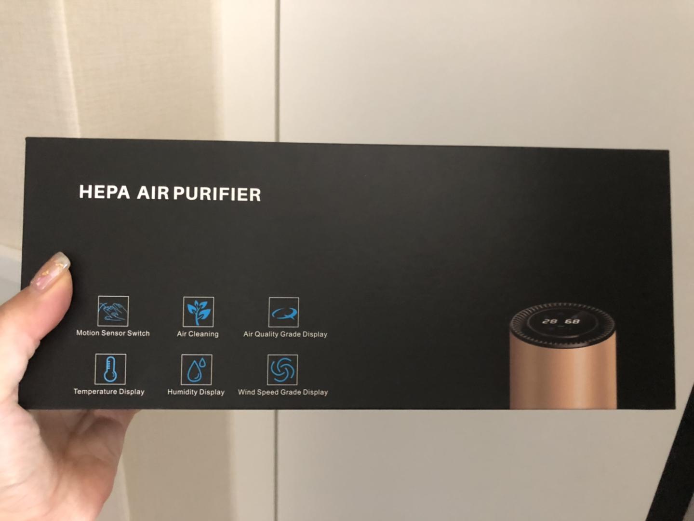 어퓨리 차량용 공기청정기