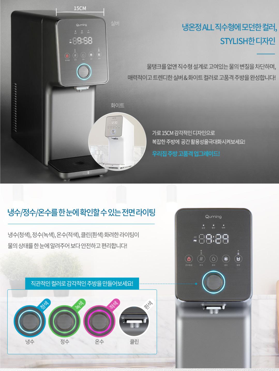 ☆5월할인☆생활가전 렌탈 정수기.공기청정기,커피머신,매트리스