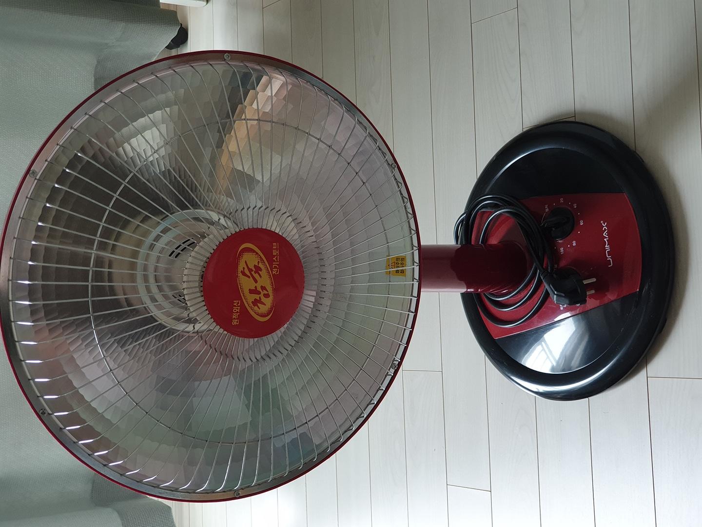 원적외선 전기온풍기 무료나눔 합니다