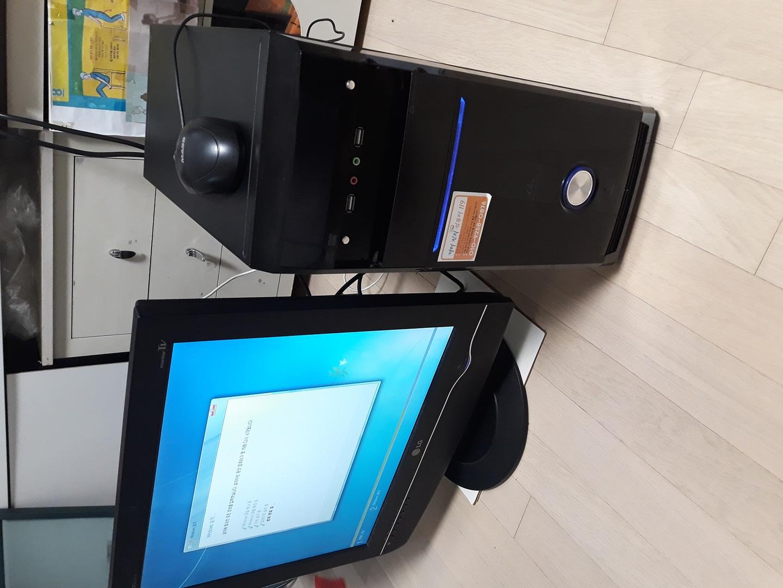 컴퓨터본체 +세트