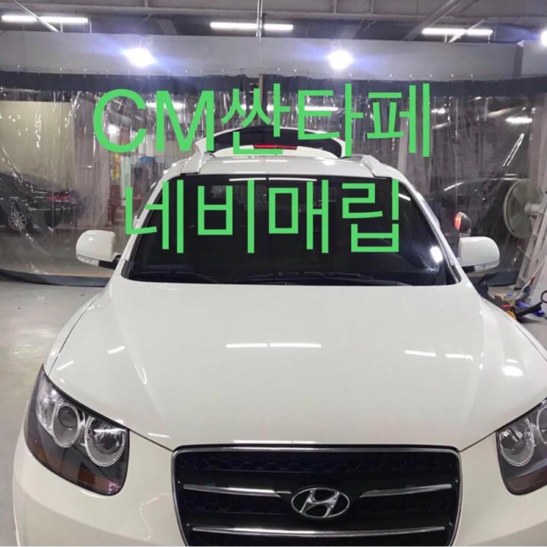 인천 네비게이션 블랙박스 썬팅 후방카메라 네비매립 라이트복원