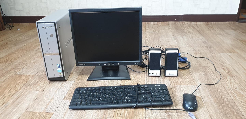 컴퓨터 작동잘됩니다
