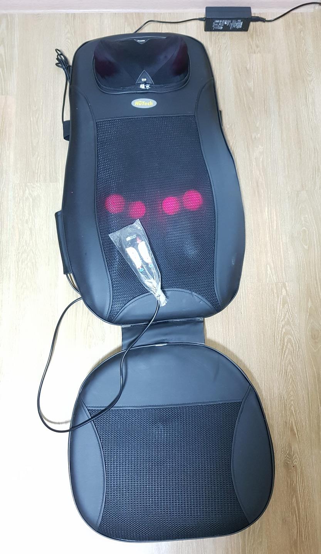 휴테크 안마기 의자형안마기 HT-7900G