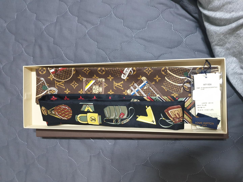 루이비통 에센셜방도+트렁크방도  정품♡