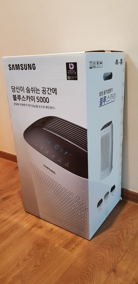 삼성공기청정기 블루스카이 5000 (새제품/박스미개봉)